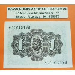 ESPAÑA 1 PESETA 1948 DAMA DE ELCHE @MUY RARA Serie Ñ 01915198@ Pick 135 BILLETE EBC Spain banknote