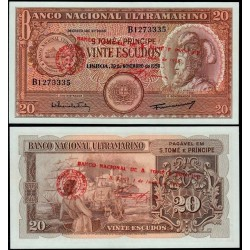SANTO TOME & PRINCIPE 20 ESCUDOS 1976 D. ALFONSO V DISEÑO DE 1958 Pick 44 PORTUGAL UNC BANKNOTE