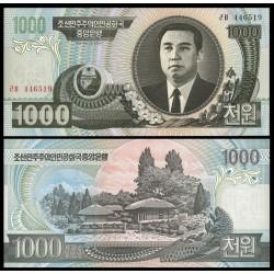 KOREA DEL NORTE 1000 WON 2006 Época de KIM II SUNG TRABAJADORES y SOLDADOS Pick 45 BILLETE SC North Korea UNC BANKNOTE