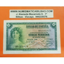 ESPAÑA 5 PESETAS 1935 DAMA Serie B 0102851 Pick 86 BILLETE MBC+ II REPUBLICA ESPAÑOLA