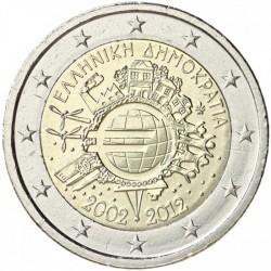 GREECE 2 EUROS 2012 X ANNIVERSARY UNC BIMETALLIC