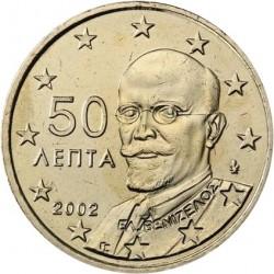 "GRECIA 50 CENTIMOS 2002 @CON LETRA ""F"" A LAS 20:00@ PERSONAJE MONEDA DE LATON SC SIN CIRCULAR Greece 50 Cent coin"