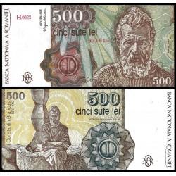 RUMANIA 500 LEI 1991 CONSTANTIN BRANCUSI Pick 98B Romania UNC BANKNOTE