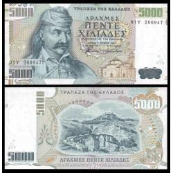 GRECIA 5000 DRACMAS 1997 KOLOKOTRONIS y RUINAS Pick 205 BILLETE SC @RARO@ Greece 5000 Drachmas UNC BANKNOTE