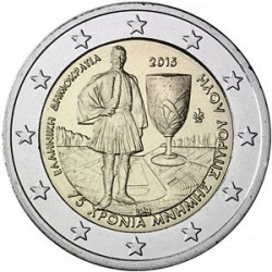 . ..2 EUROS 2015 GRECIA SPYRIDON LOUIS SC Moneda Coin GREECE
