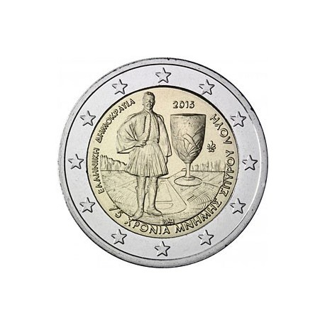 GRECIA 2 EUROS 2015 ATLETA SPYRIDON LOUIS SC MONEDA CONMEMORATIVA Greece
