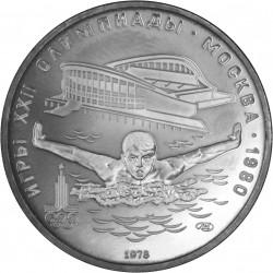 RUSIA 5 RUBLOS 1978 OLIMPIADA DE MOSCU 80 NATACION CCCP KM.155 MONEDA DE PLATA SC RUSSIA SILVER COIN