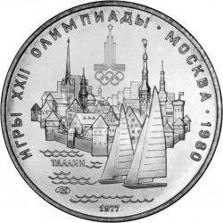 RUSIA 5 RUBLOS 1977 CCCP OLIMPIADA DE MOSCU 80 TALLIN KM.148 MONEDA DE PLATA SC RUSSIA SILVER COIN