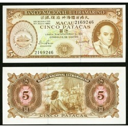 MACAO 5 PATACAS 1976 CARABELAS BANCO DE ULTRAMAR Pick 54 BILLETE SC @RARO@ PORTUGAL
