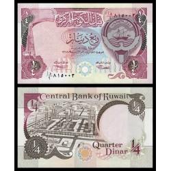 KUWAIT 1/4 DINAR 1992 CENTRAL PETROLIFERA Ley de 1968 Pick 17 BILLETE SC @ESCASO@ UNC BANKNOTE Quarter Dinar