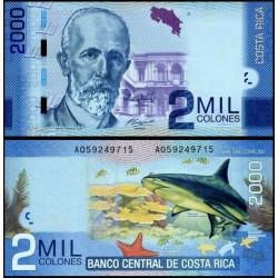 COSTA RICA 2000 COLONES 2017 TIBURON TORO y MAURO FERNANDEZ Pick 275 BILLETE SC UNC BANKNOTE