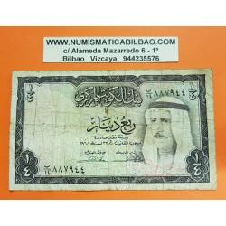 KUWAIT 1/4 DINAR 1968 SULTAN y PUERTO COMERCIAL Pick 6A BILLETE MUY CIRCULADO @ESCASO@ Quarter Dinar PVP NUEVO 60€
