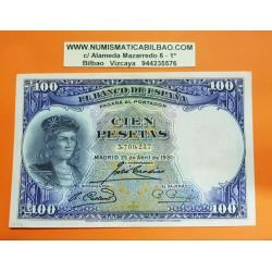 ESPAÑA 100 PESETAS 1931 GONZALO FERNANDEZ DE CORDOBA Sin Serie 5709217 Pick 83 BILLETE MBC++ Spain banknote