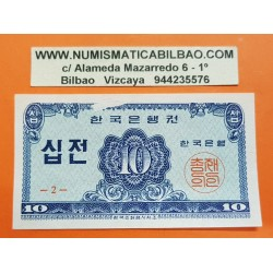 KOREA DEL NORTE 10 JEON 1962 ANAGRAMAS Pick 28 BILLETE SC @DEFECTO@ North Korea UNC BANKNOTE