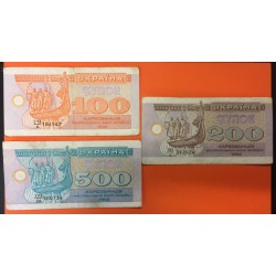 UCRANIA 100 + 200 + 500 KARVOVANTSY 1992 BARCOS e IGLESIA Pick 88-89-90 BILLETES CIRCULADOS Ukraine BANKNOTES