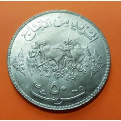 AFRICA 50 GIRSH 1972 AH1342 AÑO DE LA FAO VACAS KM.56.1 MONEDA DE NICKEL SC UNC coin