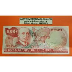 @INEDITO@ COSTA RICA 1000 COLONES 1981 SETIEMBRE 17 TOMAS Pick 250 BILLETE MBC @NO APARECE EN CATALOGOS@