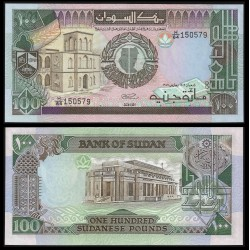 AFRICA DEL SUR 100 LIBRAS 1989 EDIFICIO Pick 44B BILLETE SC BANKNOTE UNC Pound North