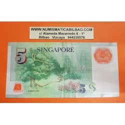 SINGAPUR 5 DOLARES 2007 JARDIN SAGRADO Pick 47 BILLETE CIRCULADO DE PLASTICO Singapore POLYMER banknote