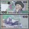 KIRIGUISTAN 100 SOM 2002 MONTE NEVADO y MONJE Pick 21 BILLETE SC Kirguistan Kyrgyzstan UNC BANKNOTE