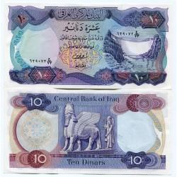 IRAK 10 DINARES 1973 ESTATUA ANTIGUA régimen de SADAM HUSSEIN Pick 75 BILLETE SC- Iraq 10 Dinar banknote
