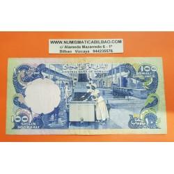 SOMALIA 100 SHILLINGS 1978 MUJERES EN FABRICA Pick 24A BILLETE CIRCULADO @PVP NUEVO 140€@ Africa BANKNOTE