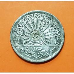 SIRIA 50 PIASTRAS 1947 SOL RADIANTE y HALCON KM.80 MONEDA DE PLATA MBC @ESCASA@ Syria Arab Republic