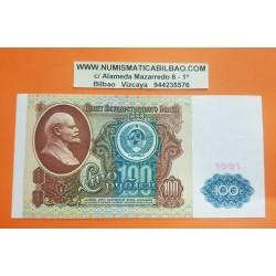 RUSIA 100 RUBLOS 1991 VLADIMIR LENIN CCCP Pick 242 BILLETE SC @ARRUGA@ RUSSIA 100 Roubles Rubel UNC BANKNOTE