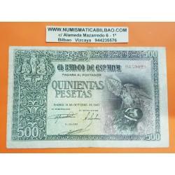 ESPAÑA 500 PESETAS 1940 ENTIERRO del CONDE ORGAZ Sin Serie 0859029 Pick 124 @RARO BILLETE@ Spain