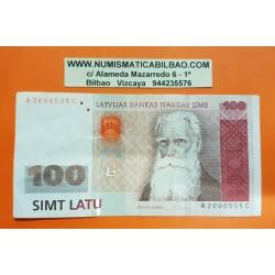 LETONIA 100 LATI 2007 BILLETE HIBRIDO PRE-EURO Pick 57 MBC @MUY RARO@ Latvia 100 Latu PVP NUEVO 380€