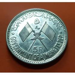 @RARA@ AJMAN 5 RIYALS 1970 DEATH OF GAMAL ABDEL NASSER KM.12 MONEDA DE PLATA PROOF UAE Emiratos Árabes Unidos