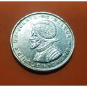 PANAMA 1/4 BALBOA 1953 CINCUENTENARIO VASCO NUÑEZ DE BALBOA KM.19 MONEDA DE PLATA MBC+ 1/4 De Balboa silver coin CUARTO
