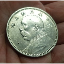"@RARA@ CHINA 1 YUAN 1914 Año 3 YÜAN SHIKAI ""FAT MAN DOLLAR"" KM.329 MONEDA DE PLATA Republic"
