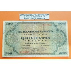 ESPAÑA 500 PESETAS 1938 MAYO 20 BURGOS CATEDRAL DE SANTIAGO DE COMPOSTELA Serie A1169646 Pick 114 BILLETE MBC
