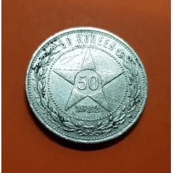 RUSIA 50 KOPECKS 1922 ESTRELLA REPUBLICA SOVIETICA KM.83 MONEDA DE PLATA MBC @MANCHAS@ Russia Kopek URSS RSFSR CCCP
