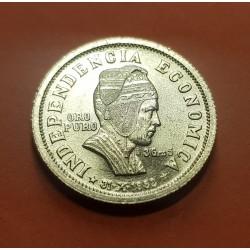 @OFERTA@ BOLIVIA 5 BOLIVIANOS 1952 INDEPENDENCIA ECONOMICA KM.X15 MONEDA DE ORO SC 3,50 gramos UNC gold coin