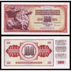 YUGOSLAVIA 100 DINARA 1986 GUERRERO MONTADO A CABALLO Pick 90C BILLETE SC BANKNOTE UNC