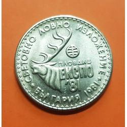 BRASIL 1000 REIS 1922 INDEPENDENCIA LATON KM*522 BRAZIL
