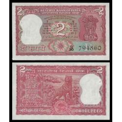 INDIA 2 RUPIAS 1977 TIGRE DE BENGALA Pick 53E Firma 82 Letra B BILLETE SC @AGUJERITOS DE GRAPAS@ UNC BANKNOTE