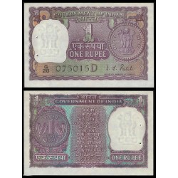 INDIA 1 RUPIA 1971 ANTIGUA MONEDA Pick 77I Firma 38 BILLETE SC 1 Rupee UNC BANKNOTE