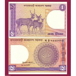 BANGLADESH 1 TAKA 1992 VENADO y ESCUDO Pick 6BB BILLETE SC UNC BANKNOTE