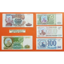 5 billetes x RUSIA 100+200+500+1000+5000 RUBLOS 1993 BANDERA SOBRE EL KREMLIN Pick 254/258 EBC URSS Russia PVP NUEVOS 110€
