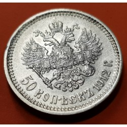 RUSIA 50 KOPECKS 1912 EB AGUILA BICEFALA y ZAR NICOLAS II IMPERIO KM.58.2 MONEDA DE PLATA EBC- @ESCASA@ Russia Empire 50 Kopek