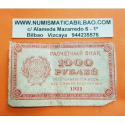 RUSIA 1000 RUBLOS 1921 HOZ y MARTILLO EN ESCUDO Pick 112 BILLETE MUY CIRCULADO Russia 1000 Roubles RSFSR