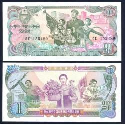 KOREA DEL NORTE 1 WON 1978 SOLDADOS CON NIÑOS Régimen Comunista Pick 18B @SERIE EN NEGRO@ BILLETE SC North UNC BANKNOTE