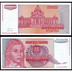YUGOSLAVIA 1000000000 DINARA 1993 BASILICA y NIÑA @REPLACEMENT Serie ZA@ Pick 126 BILLETE SC 1000 Millones Dinar UNC BANKNOTE