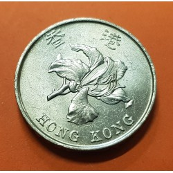 HONG KONG 5 DOLARES 1995 FLORES y VALOR KM.XXX MONEDA DE NICKEL SC- Ex colonia de China