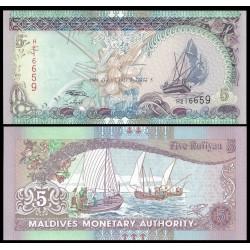 MALDIVAS 5 RUFIYAA 2006 BARCOS DE PESCA Pick 18C BILLETE SC Islas MALDIVES UNC BANKNOTE