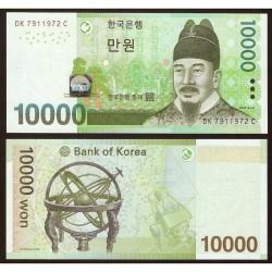 KOREA DEL SUR 10000 WON 2007 ESFERA DEL MUNDO Pick 56 BILLETE SC @ESCASO@ South UNC BANKONTE