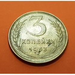 RUSIA 3 KOPECKS 1953 ESCUDO y VALOR CCCP KM.114 MONEDA DE LATON MBC Russia Soviética 3 Kopek 1953 USSR